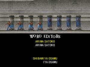 totd-credits